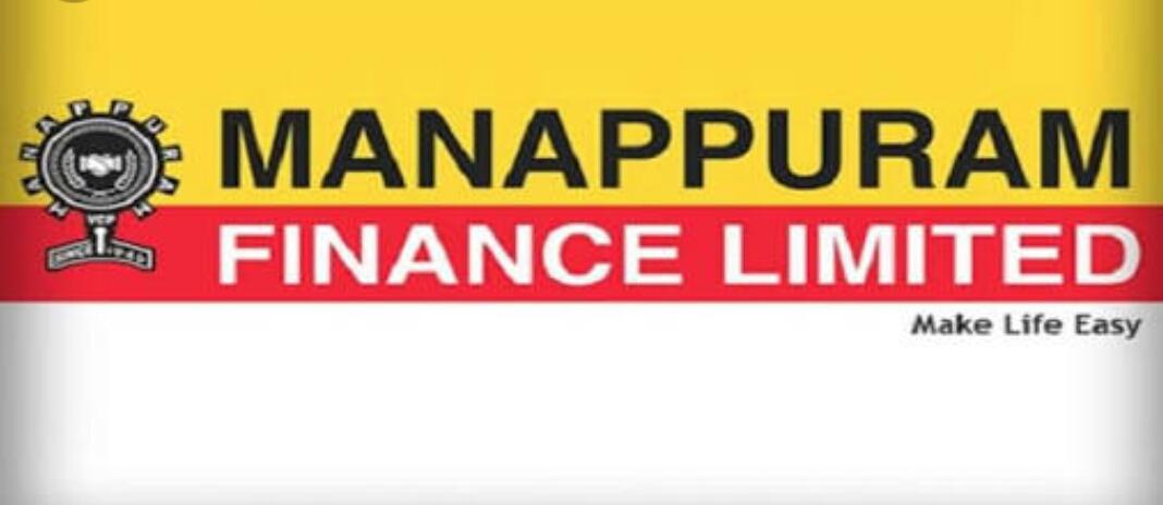 Photo of Manappuram Stock Trend